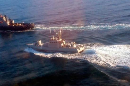 Госдума наградит пограничников за действия в Керченском проливе