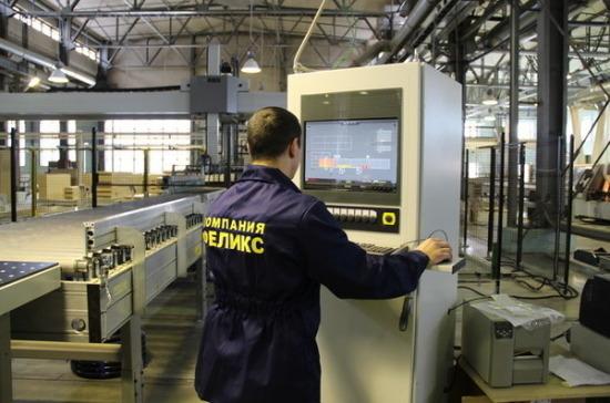 Компания «ФЕЛИКС» за минувший год нарастила портфель госзаказов