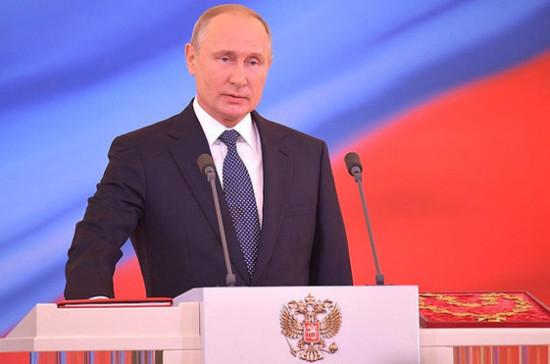 Путин наградил Добровольца России — 2018