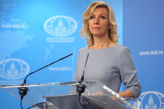Захарова назвала военное положение на Украине ширмой для подготовки провокаций в Донбассе