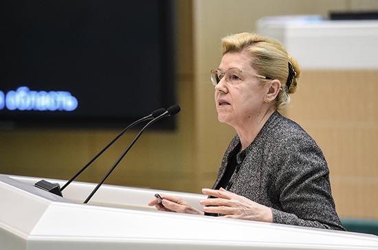 Мизулину переназначили полпредом Совета Федерации в Верховном суде