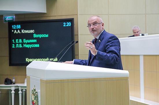 Клишас вновь стал полпредом Совфеда в Конституционном суде
