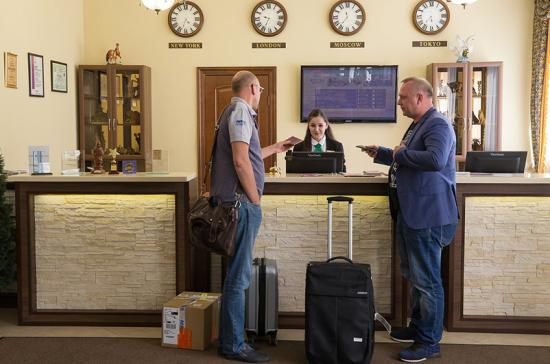 Сертификация гостиничных услуг - Рос-Тест