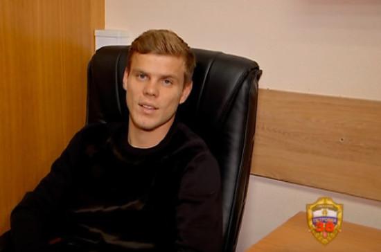 Футболисты Кокорин и Мамаев частично признали вину в суде