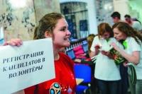Как волонтеры защищены законом