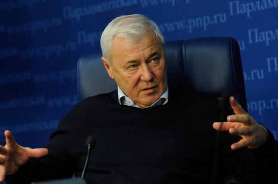 Аксаков предложил разграничить персональные и пользовательские данные