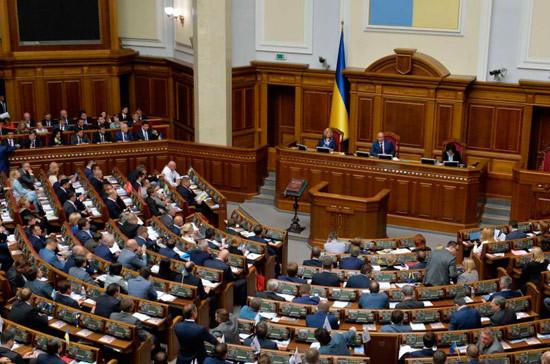 Верховная рада одобрила непродление договора о дружбе с Россией