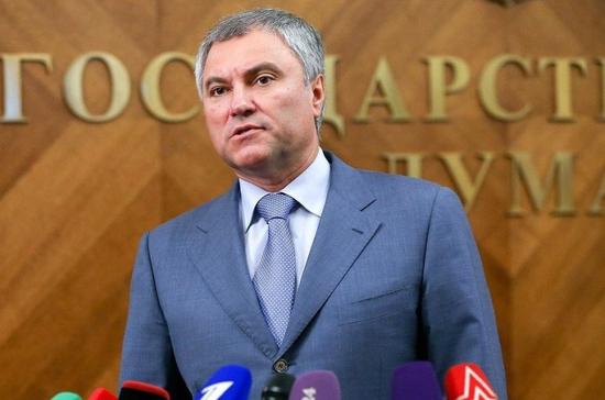 Делегация Госдумы во главе со спикером Вячеславом Володиным посетит Иран