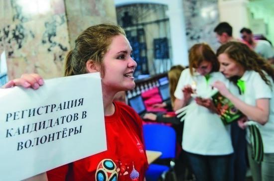 Власти решили, как сотрудничать с волонтерами