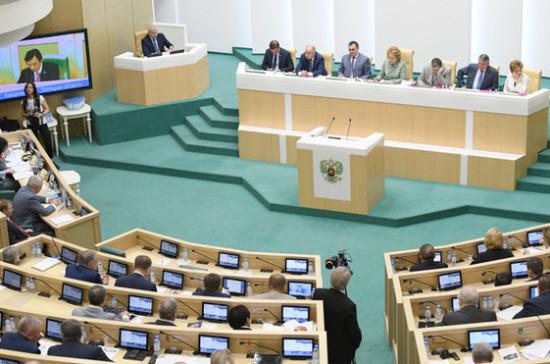 Валентина Матвиенко обсудит со статс-секретарями приоритеты законотворчества на 2019 год