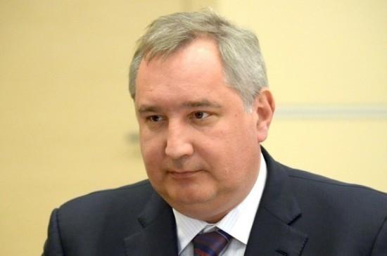 Рогозин назначен спецпредставителем президента по международному сотрудничеству в космосе