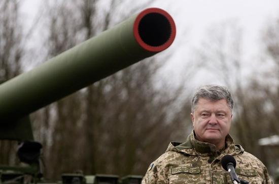 Порошенко сообщил о наращивании группировок украинских войск на границе с Россией