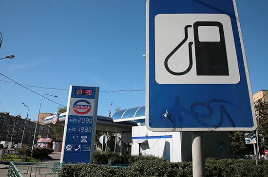 Розничные цены на бензин в ноябре выросли на 0,2%