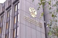 Врио губернаторов смогут назначать членов Совета Федерации