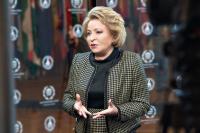 Валентина Матвиенко: 25 лет назад Конституция остановила политический кризис