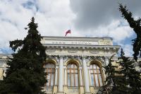 ЦБ отозвал лицензию у московского «Златкомбанка»