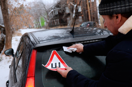 Водителей перестанут штрафовать за отсутствие знака «Шипы»