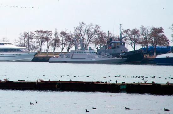 Лавров: судьба задержанных украинских моряков решится после завершения судебного процесса
