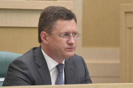Россия готова договариваться о сокращении добычи нефти, заявил Новак