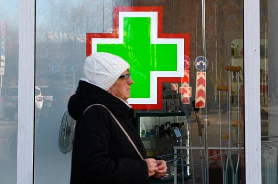 Стоимость жизненно необходимых лекарств снизится