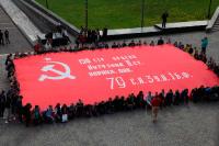 Парламент ДНР принял закон о Знамени Победы