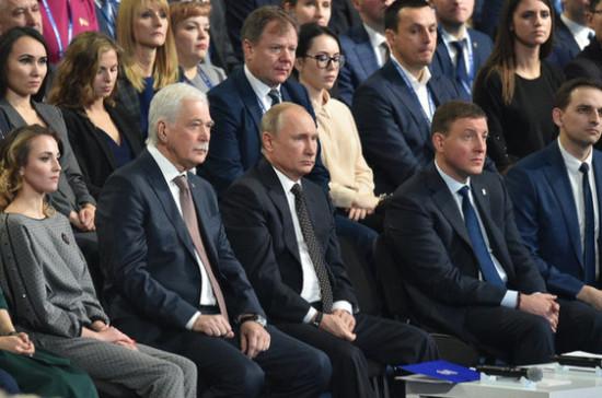 «Единая Россия» утвердила новых членов Высшего совета