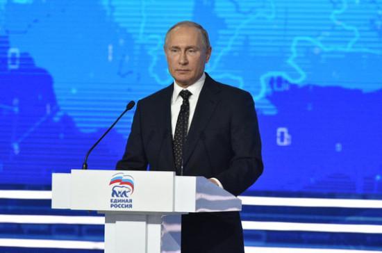 Путин: на «Единой России» лежит повышенная ответственность