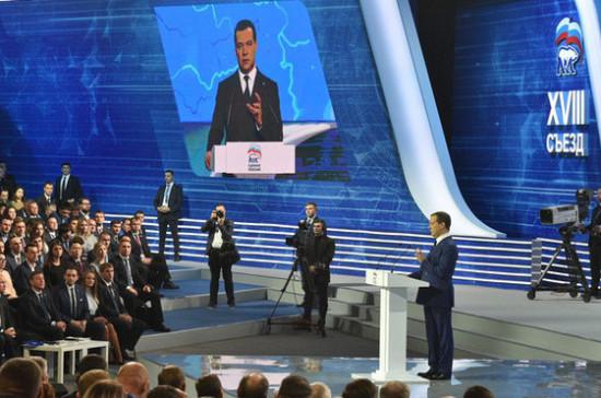 «Единая Россия» утвердила состав комиссии по этике