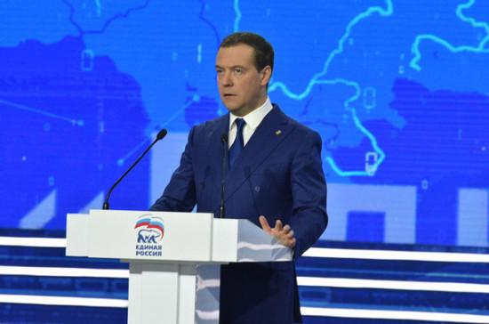 Медведев поручил «Единой России» организовать всероссийский контроль за исполнением нацпроектов