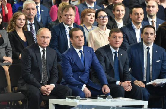 Медведев: «Единая Россия» гордится вкладом в победу Путина на выборах-2018