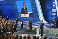 «Единой России» предстоит вернуть доверие избирателей в некоторых регионах, заявил Медведев