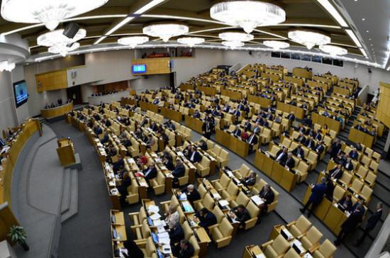 Жуков рассказал о планах Госдумы на пленарную неделю