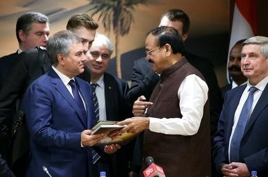 Вячеслав Володин предложил упростить визовый режим между Россией и Индией