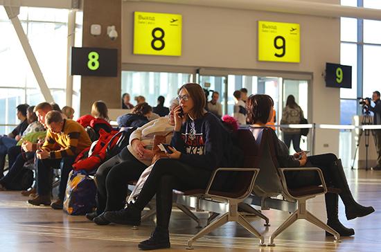 Пассажирам, которых не пустили на рейс, заплатят компенсацию