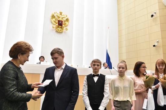 Карелова вручила паспорта юным гражданам России