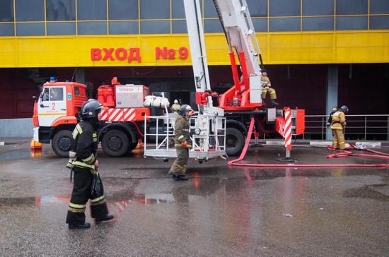 Проекты зданий торговых центров будут проходить государственную экспертизу с участием пожарных