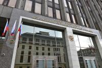 На конференцию в Совете Федерации к 25-летию Конституции приехали представители более 50 стран