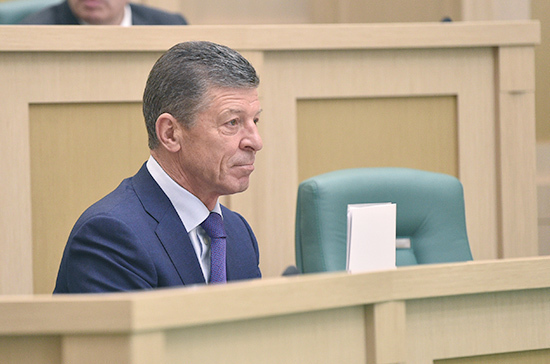 Козак поддержал идею либерализации в стране цен на газ