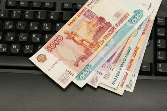 В России вводится единая госпошлина за рассмотрение досудебных споров