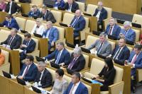 Госдума поддержала ликвидацию унитарных предприятий