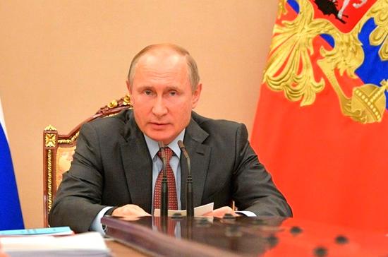 Путин: Конституция создала условия для стабильного развития России