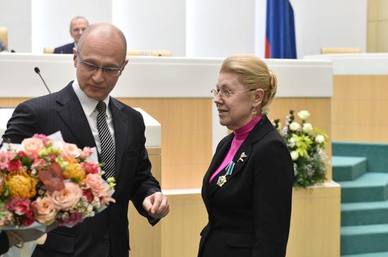 Елена Мизулина получила орден Дружбы
