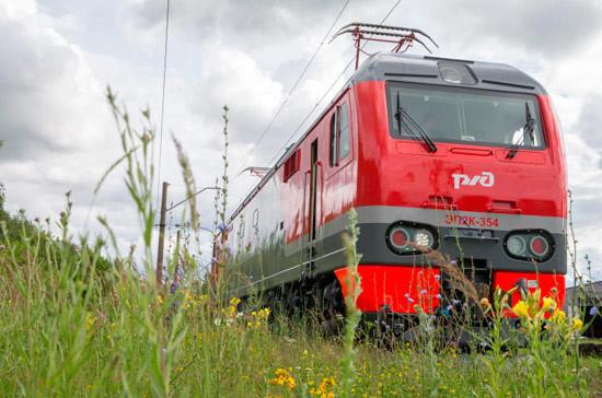 Кабмин увеличил уставный капитал РЖД для модернизации БАМа и Транссиба