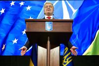 Украина в «положении»…