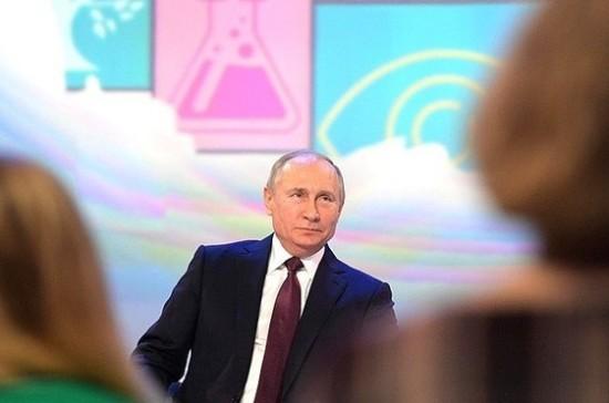 Путин предложил МЧС рассмотреть проект школьника по аэросъёмке на реке
