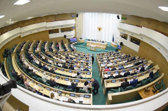 Матвиенко оценила полномочия Совета Федерации как достаточные