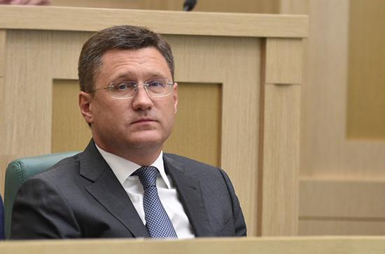 Новак назвал политическим давлением резолюцию Европарламента по «Северному потоку — 2»