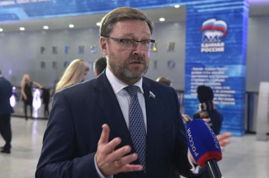 Косачев заявил об утрате смысла встречи Путина и Трампа после поставленного США условия