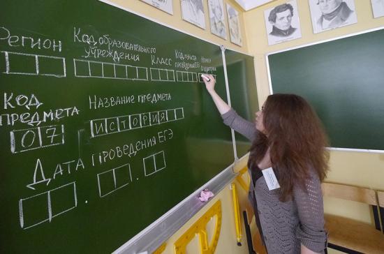 гиа 9 класс 2019 русский язык