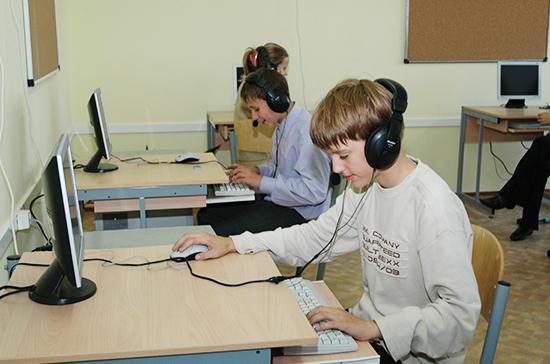 Иркутские депутаты увеличат расходы на школы